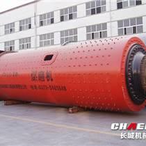 遼寧供應新型環保臥式磨煤機設備