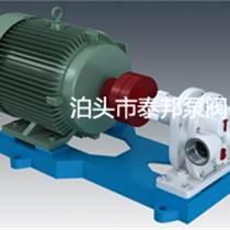 泊泰邦全碳鋼高壓齒輪式渣油泵ZYB-2.1/4.0完