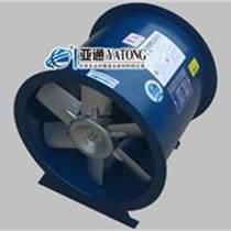 亞通供應BFT35-11防爆阻燃軸流風機
