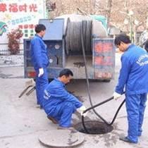 大兴旧宫化粪池清理抽粪 污水井抽淤泥 管道清洗