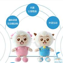 廣東東莞玩具廠  幼教玩具 玩具批發丨益智玩具對小孩