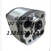CBT1-F205.8 TRYY齒輪泵