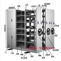 供應菏澤檔案室密集架生產廠家