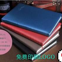 皮革笔记本生产厂家,学生记事本加工定制印刷