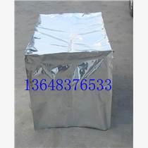 重慶鋁箔立體袋大型四方底袋防靜電包裝袋防潮廠家直銷