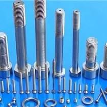 深圳螺栓機械性能測試 螺栓硬度測試 沖擊試驗