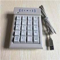帶密碼鍵盤感應ID射頻卡讀卡器YD798