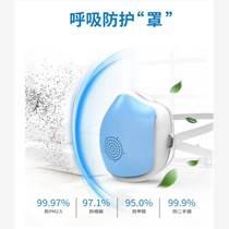 【防护口罩_高效防雾霾PM2.5电动口罩】厂家供应可