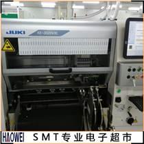 JUKI貼片機KE-3020VXL