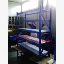輕型組裝貨架 倉庫中型貨架 合肥貨架
