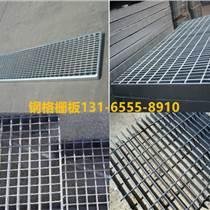 熱鍍鋅格柵板 鍍鋅鋼格板 2017年熱鍍鋅鋼格柵板價