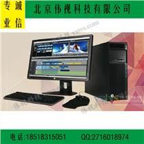 大洋eCutter系列專業級非線性編輯系統