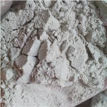 厂家现货热销青岛沸石粉 饲料添加剂 水质净化用