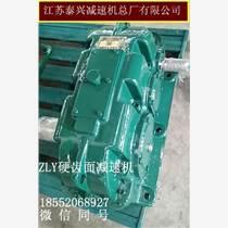 通用型ZLY200-Ⅸ傳動軸及總成國茂銷售價格