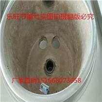1.3米電磁節能大鍋灶粵式灶內蒙古遼寧商用廚房設備