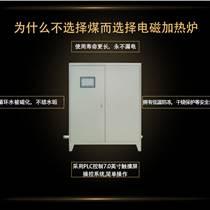 電磁采暖器讓你在銀裝素裹中找到獨屬的溫暖!