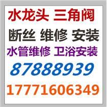 光谷关山专业维修水马桶管漏水,换水龙头三角阀增压泵