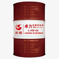 天津長城潤滑油 天津潤滑油