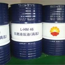 天津抗磨液壓油 天津昆侖液壓油