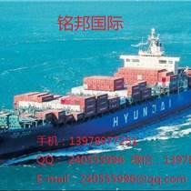 锂子电池海运美国FBA仓库双