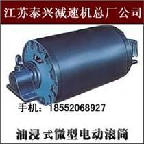 优质批发包胶直径320mm带宽650mm电动滚筒