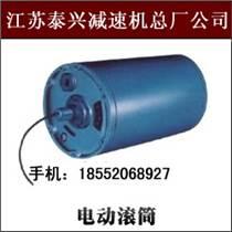 包胶带逆止器?#26412;?20带宽500功率3KW电动滚筒