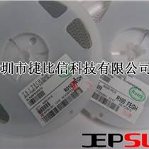 大毅0805合金電阻價格