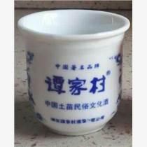 景德镇陶瓷口杯 青花陶瓷口杯