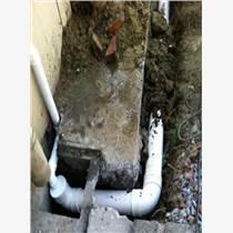 周庄嘉园下水道疏通 下水道清洗 下水道改造