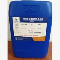 工業殺菌劑 高效殺菌除藻劑