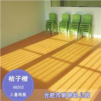 2017北京碩馳幼兒園地板