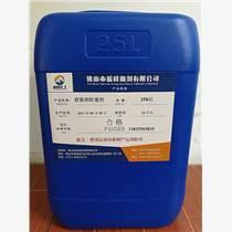 新型膠粘劑防腐劑 膠水防臭劑