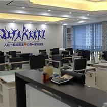 惠州工具金属加工行讯网络服务工具杂志广告哪家专业快速