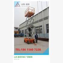 6米牽引移動式液壓升降機8米高空液壓升降平臺