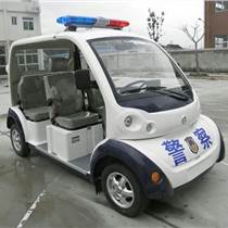 榆林廠家銷售企鵝款巡邏電動車價格    四輪電動巡邏