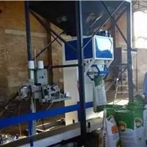 有機肥定量包裝機選山東科磊廠家直銷價格優惠