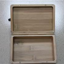 竹盒 包装用竹材 竹制包装盒 东莞竹材供应商