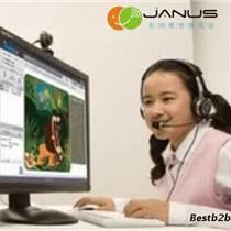 儿童在线英语哪个好 儿童在线英语学习的机构有哪些