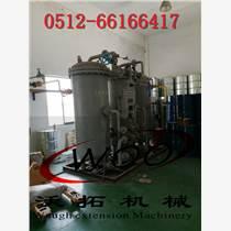 制氮機維修保養/氮氣設備維修保養