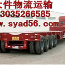 谷城保康托班爬梯车运输-襄阳樊城物流界专业大件运输