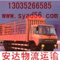 十堰物流-货运公司-矿产运输-液压设备托运-搬家公司