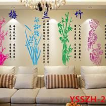 硅藻泥墙艺定制硅藻泥艺术涂料印花模具