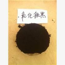 出售水泥填縫劑氧化鐵黑
