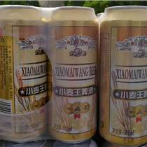 500ml小麦王易拉罐啤酒
