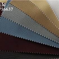 高档软包皮革人造皮革面料汽车皮革面料床头软包皮革