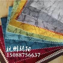 杭州专业皮革厂家 皮革生产定制  皮革现货供应