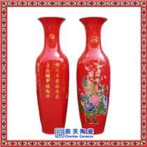 花開富貴陶瓷大花瓶 景德鎮落地大花瓶