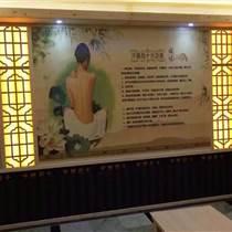 河南專業汗蒸養生館設計安裝