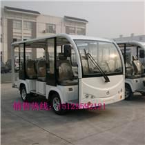 韓城電動觀光車銷售景區游覽車