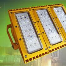 LED防爆泛光燈(投光燈)GBF0302L ,廠家直